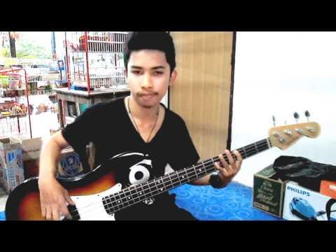 ผมรักเมืองไทย - Mocca Garden Bass Cover By Boss