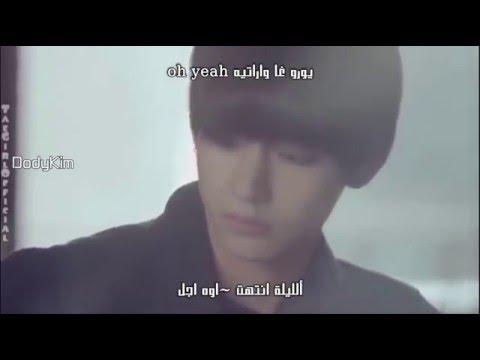 BTS [防弾少年団] - Good Day [MV] (Arabic+نطق)