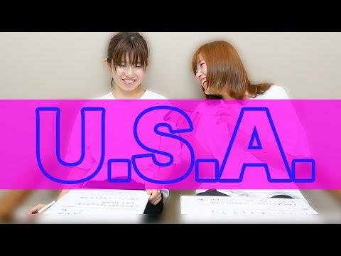 【DA PUMP】どうしてもU.S.A.を逆再生で成功させたいチャレンジ