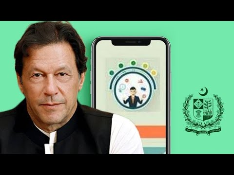 How TO Install & Login to | Pakistan Citizen Portal | App | PM Imran Khan |