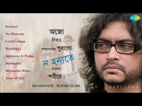 Na Hanyate | Bengali Band Songs Audio Jukebox | Rupam Islam