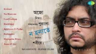 Na Hanyate | Bengali Band Songs Audio Jukebox | Rupam Islam