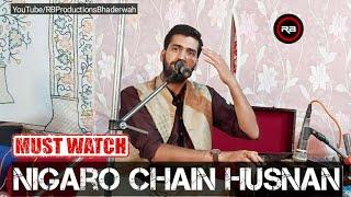"""Nigaro Chain Husnan - """"Kashmiri songs"""" - Abid Bashir"""