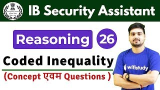 7:30 PM - IB Security Assistant 2018   Reasoning by Hitesh Sir   Coded Inequality