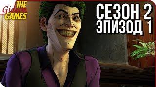 BATMAN: Enemy Within - СЕЗОН 2 ➤ Прохождение: Эпизод 1 ➤ ВРАГ ВНУТРИ