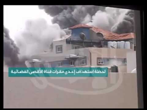 Bombing Al-Aqsa TV channel in Gaza by Israeli Jets