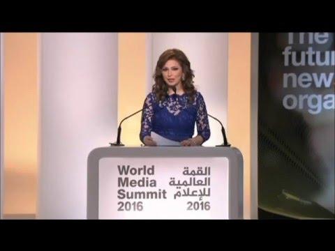 الإعلامية إيمان عياد تفتتح القمة العالمية للإعلام   HD