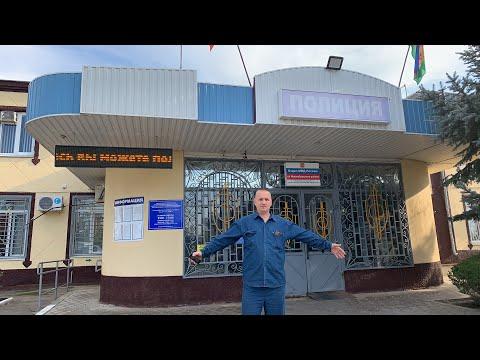 Прием Костенко Новокубанск.
