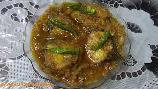 Video Rui Macher Kalia / Bengali Traditional Fish Kalia recipe : download MP3, 3GP, MP4, WEBM, AVI, FLV Oktober 2018