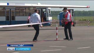 Из-за курящего пассажира в аэропорту Уфы экстренно приземлился самолет