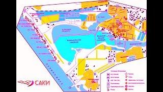Город Саки база отдыха Прибой видео(Гостевой дом у моря