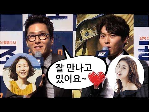 [공조] 김주혁-이유영, 현비