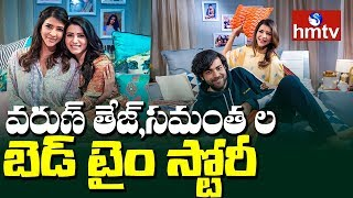 Varun Tej and Samantha Bed Time Stories | Lakshmi Manchu to Host and#39;Feet Up With The Starsand#39;| hmtv