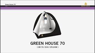 GREEN HOUSE 70 Presentation