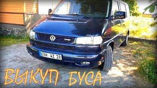 Авто из Литвы Volkswagen Т4 Каравелла. Продолжение.