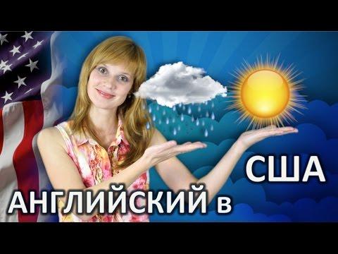 Как переводится cloudy