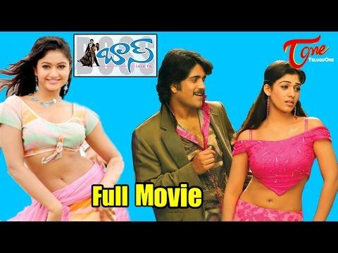 Boss Telugu Full Movie | Nagarjuna, Nayantara, Shriya, Poonam Bajwa, Saloni | #TeluguMovies