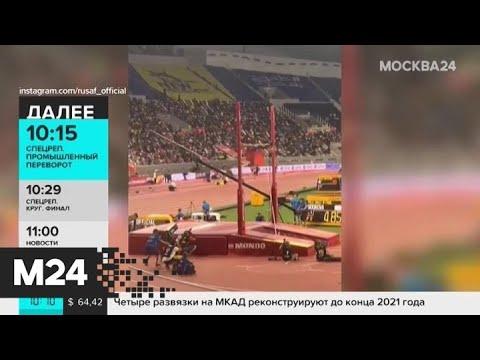 Россиянка Сидорова завоевала золото на ЧМ по легкой атлетике - Москва 24