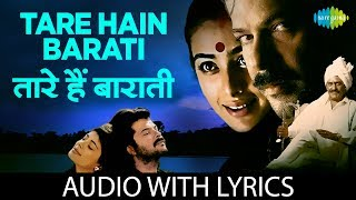 Tare Hain Barati with lyrics | तारे हैं बाराती की बोल | Kumar Sanu | Jaspinder Narula