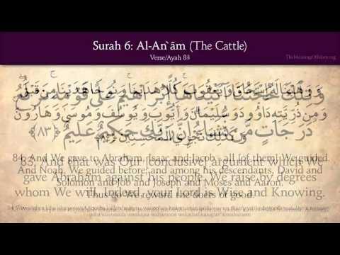 Quran: 6. Surat Al-An'am (The Cattle): Arabic and English translation HD