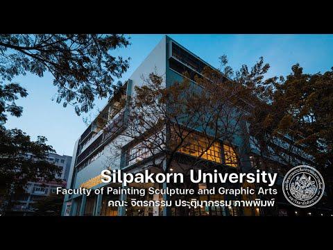 คณะจิตรกรรม ประติมากรรมและภาพพิมพ์ กับยุคปัจจุบัน l Fine Arts SILPAKORN , 2021 [Official VDO]