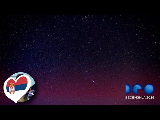 Beovizija 2019: Još ti čujem glas - Snežana Berić - Extra Nena