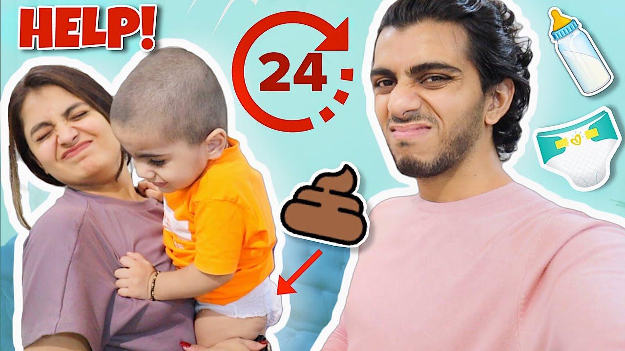 Babysitting For 24 Hours *GONE WRONG😫* | Yash & Nilam