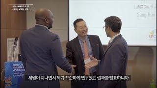 [SIU 국제비뇨기과학회, 2018 서울] 발기부전 팽…