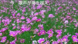 池田綾子 - うたの歌
