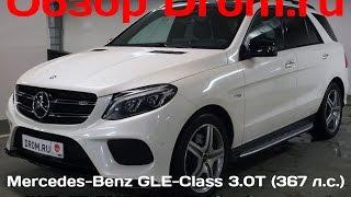 Mercedes-Benz GLE-Class 2015 3.0T (367 л.с.) 4WD AT AMG GLE 43 Особая серия - видеообзор