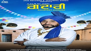 Gaddari  | Releasing worldwide 21-11-2018 |  Sahibjeet Dhindsa | Teaser| New Punjabi Song2018