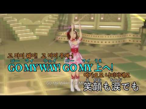 GO MY WAY!! 노래방 (THE iDOLM@STER) / GO MY WAY!! カラオケ (THE iDOLM@STER)