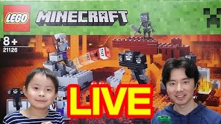 【LIVE配信】2016 新シリーズ4 レゴ マインクラフト ウィザーを組み立てますw LEGO MINECRAFT The Wither 21126 thumbnail