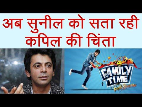 Kapil Sharma VS Sunil Grover: Sunil Grover WORRIED about Kapil's Health   FilmiBeat