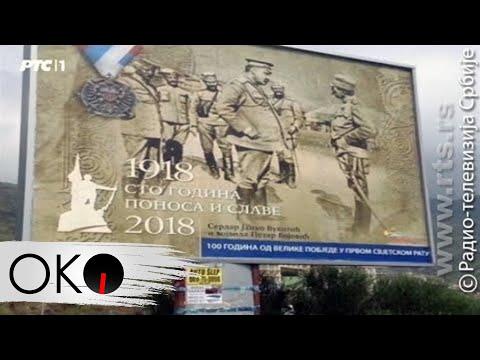 Oko magazin: Crna Gora - ima li ovde Srba?
