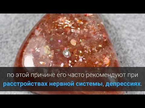 Султанит, Гелиолит, Демантоид  Значение драгоценных камней