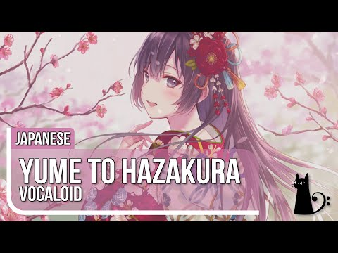 """Yume to Hazakura"" (Vocaloid) Japanese Cover by Lizz Robinett"