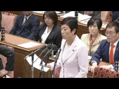 令和2年2月12日 辻元清美の「意味のない質問」と野党の罵倒