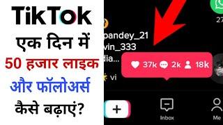 Similar Apps to TikFollower : Free Fans & Followers & Likes Suggestions