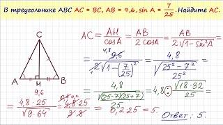 Задание 6 ЕГЭ по математике. Урок 14