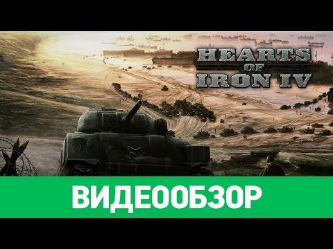 День победы 4 видео обзор