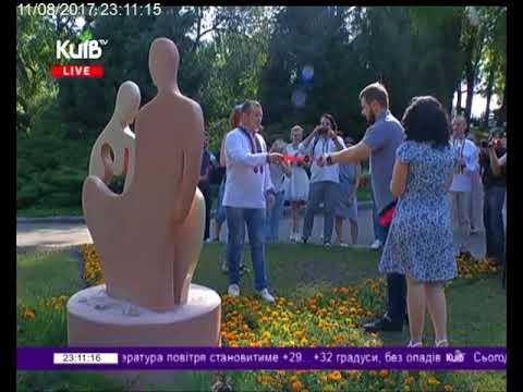 Телеканал Київ: 11.08.17 Столичні телевізійні новини 23.00