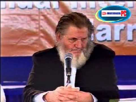 Bangla: Yusuf Estes' Lecture - Building Bridges Between Hindus, Christians and Muslims