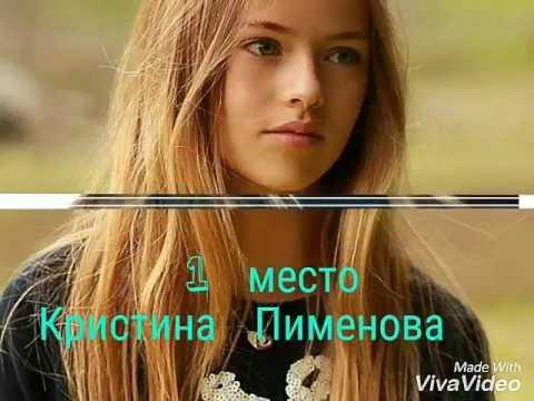 Топ самых сексуальных российских исполнителей