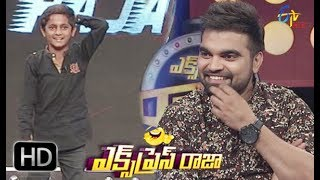 Express Raja | Funny Bite 3 | 20th April 2018 | ETV Plus