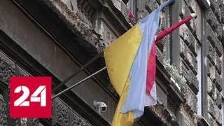 видео Венгрии пригрозили из-за Украины: что происходит в НАТО