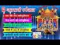 केला मईया के टॉप हिट भजन | Rajni chauhan | Kela Maiya Hit Bhajan Juke box | Rathor Cassette