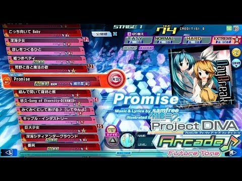 [PDAFT] Promise EX EXTREME Playthrough / 프로미스