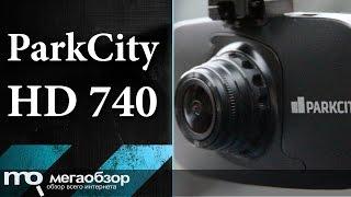 Обзор видеорегистратора ParkCity DVR HD 740