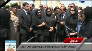 كيف يستثمر النظام المصري حادثة اغتيال النائب العام؟